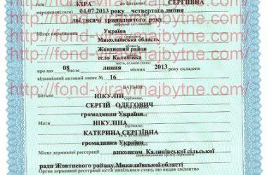 4-летней Кире из Корабельного района Николаева нужна помощь добрых сердец   Корабелов.ИНФО image 6