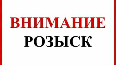 В Николаеве с детской площадки пропала женщина с 4-летней дочкой | Корабелов.ИНФО image 1