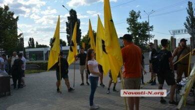 В Николаеве состоялся марш социал-националистов против пропаганды ЛГБТ | Корабелов.ИНФО