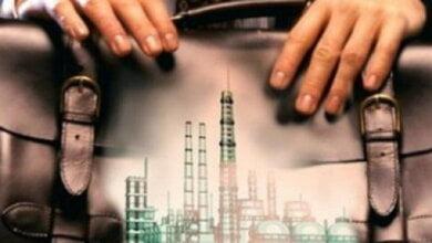 Масштабная приватизация: в Украине хотят продать сотни госпредприятий, в том числе и николаевские | Корабелов.ИНФО
