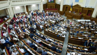 Photo of Народные депутаты Украины ушли на каникулы до 5 сентября