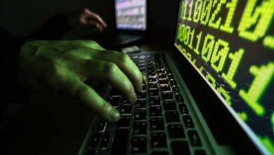 Photo of О применении штрафных санкций за несвоевременную регистрацию налоговых накладных вследствие кибератаки