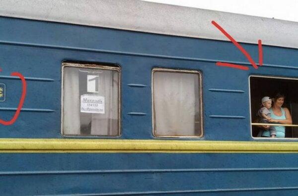 В вагонах поезда «Николаев-Ивано-Франковск» из-за жары сняли окна и вывесили мокрые простыни   Корабелов.ИНФО