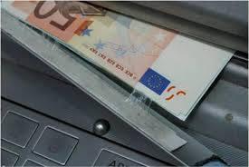У Миколаєві  зафіксовано третій факт «кеш-треппінгу» - пристрою для збору готівки з банкомату   Корабелов.ИНФО