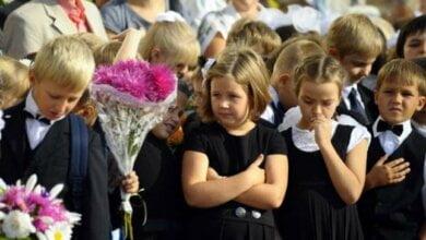 Родители школьников попросили чиновников не приходить на линейки 1 сентября | Корабелов.ИНФО image 1