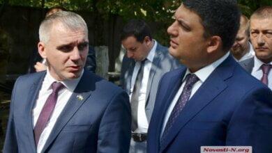 «С мэром всё понятно»: премьер-министр Гройсман назвал Николаев депрессивным городом | Корабелов.ИНФО