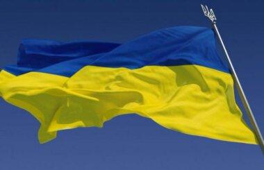 ...Просто пришло время Украины уходить
