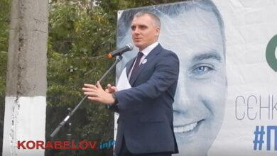 «Видишь суслика? Нет? А он там есть», - Сенкевич снова встретился с жителями Корабельного района (ВИДЕО) | Корабелов.ИНФО image 7