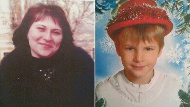 В Николаеве разыскивают пропавших без вести женщину и ее 8-летнего сына | Корабелов.ИНФО