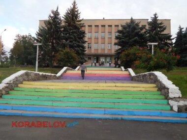 Николаевская школа № 47