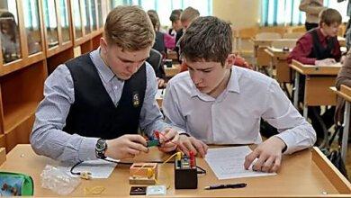 Рада приняла закон «Об образовании», включающий 12-летнюю школу | Корабелов.ИНФО