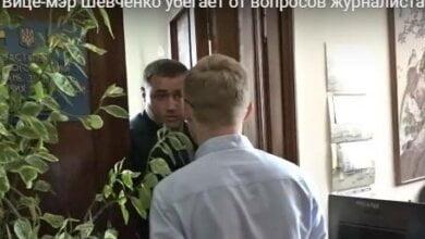 Вице-мэр Шевченко закрылся в собственном кабинете, убегая от вопросов журналиста (ВИДЕО) | Корабелов.ИНФО