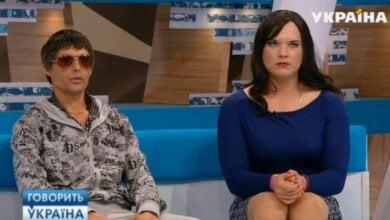 Николаевский трансгендер нашел отца на ток-шоу «Говорить Україна» | Корабелов.ИНФО image 1