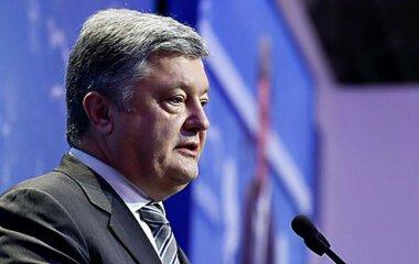 «Чем раньше - тем лучше», - Порошенко в Совбезе ООН попросил ввести миротворцев на границу с Россией