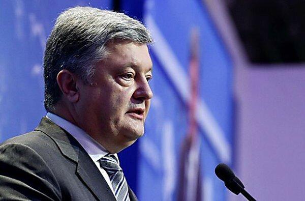 «Чем раньше - тем лучше», - Порошенко в Совбезе ООН попросил ввести миротворцев на границу с Россией   Корабелов.ИНФО