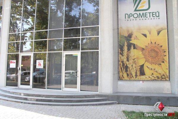 Обыски в офисах группы компаний «Прометей» проводят полицейские из Департамента защиты экономики   Корабелов.ИНФО image 1