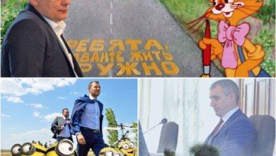 «Мультики» в жизни николаевского политического бомонда | Корабелов.ИНФО image 1