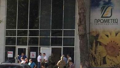 Обыски в офисах группы компаний «Прометей» проводят полицейские из Департамента защиты экономики | Корабелов.ИНФО image 3