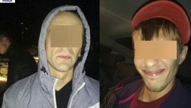 Семеро затриманих за добу. Молодики у Корабельному районі, хоч як не ховали при собі наркотики, але патрульні їх знайшли   Корабелов.ИНФО image 3