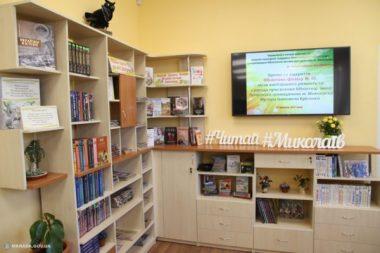 В Корабельном районе состоялось открытие капитально отремонтированной библиотеки   Корабелов.ИНФО image 4