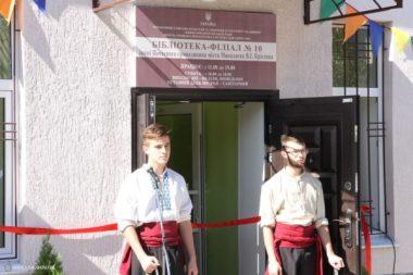 В Корабельном районе состоялось открытие капитально отремонтированной библиотеки   Корабелов.ИНФО image 5