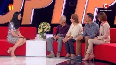 Який подарунок очікував на Миколаїв у шоу «Сюрприз, сюрприз»