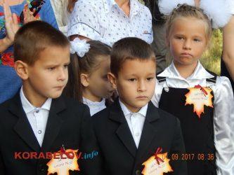 Оберіг, Вінні-Пух, родинні галстуки... Школа у Корабельному відзначає свій 65-річний ювілей (ВІДЕО)   Корабелов.ИНФО image 20