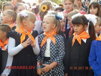 Оберіг, Вінні-Пух, родинні галстуки... Школа у Корабельному відзначає свій 65-річний ювілей (ВІДЕО)   Корабелов.ИНФО image 16