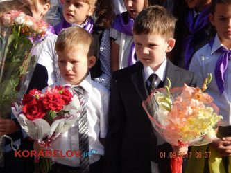 Оберіг, Вінні-Пух, родинні галстуки... Школа у Корабельному відзначає свій 65-річний ювілей (ВІДЕО)   Корабелов.ИНФО image 14