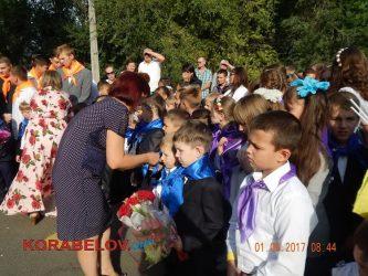 Оберіг, Вінні-Пух, родинні галстуки... Школа у Корабельному відзначає свій 65-річний ювілей (ВІДЕО)   Корабелов.ИНФО image 12