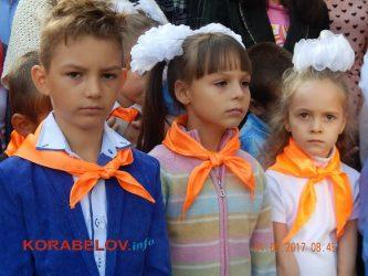 Оберіг, Вінні-Пух, родинні галстуки... Школа у Корабельному відзначає свій 65-річний ювілей (ВІДЕО)   Корабелов.ИНФО image 10