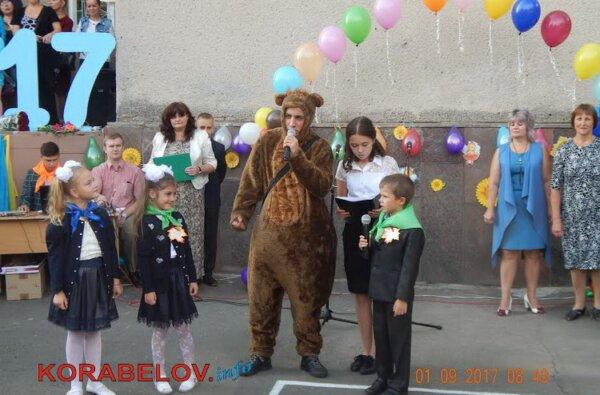 Оберіг, Вінні-Пух, родинні галстуки... Школа у Корабельному відзначає свій 65-річний ювілей (ВІДЕО)   Корабелов.ИНФО image 7