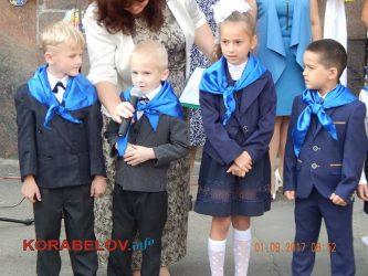 Оберіг, Вінні-Пух, родинні галстуки... Школа у Корабельному відзначає свій 65-річний ювілей (ВІДЕО)   Корабелов.ИНФО image 6