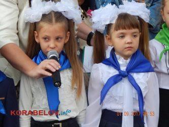 Оберіг, Вінні-Пух, родинні галстуки... Школа у Корабельному відзначає свій 65-річний ювілей (ВІДЕО)   Корабелов.ИНФО image 5