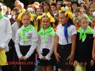 Оберіг, Вінні-Пух, родинні галстуки... Школа у Корабельному відзначає свій 65-річний ювілей (ВІДЕО)   Корабелов.ИНФО image 3