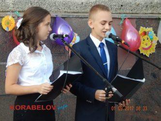 Оберіг, Вінні-Пух, родинні галстуки... Школа у Корабельному відзначає свій 65-річний ювілей (ВІДЕО)   Корабелов.ИНФО image 26