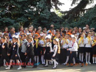 Оберіг, Вінні-Пух, родинні галстуки... Школа у Корабельному відзначає свій 65-річний ювілей (ВІДЕО)   Корабелов.ИНФО image 23