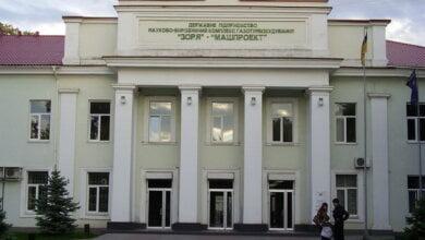 Photo of «Зоря»-«Машпроект» принесла в общий фонд бюджета Николаева 5,3% поступлений