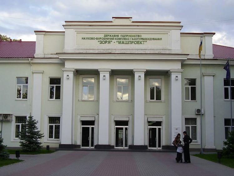 Photo of Николаевские предприятия включены Кабмином в обновленный перечень не подлежащих приватизации