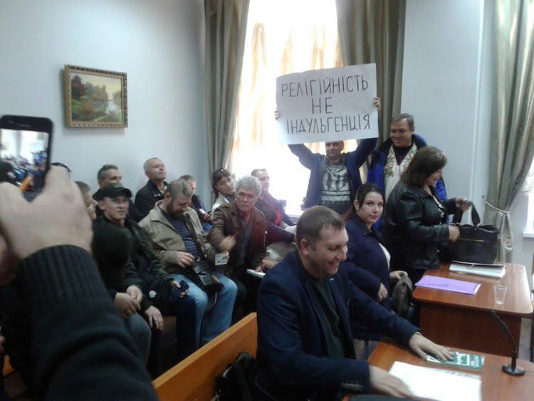 Photo of Временный запрет на строительство церкви в парке у стен ДК «Корабельный» Апелляционный суд оставил в силе