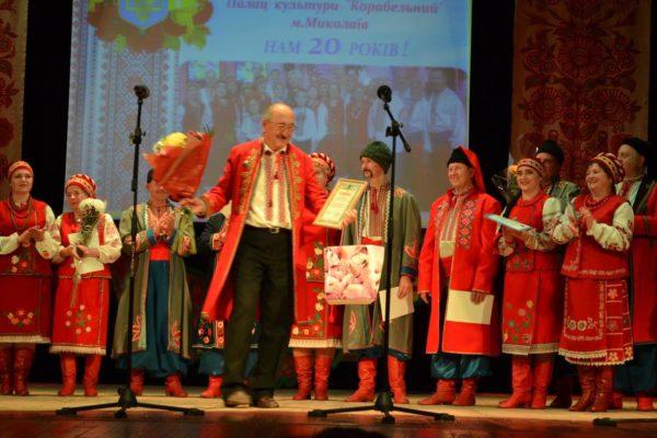 Photo of «Життя як пісня, а пісня як життя»: ансамбль «Вітовчани» відсвяткував 20-річний ювілей