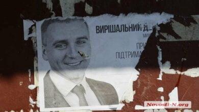 Экс-мэр Николаева Сенкевич решил внести свою лепту в загрязнение городских дворов | Корабелов.ИНФО