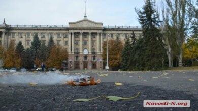 Магический обряд очищения города от «нечисти» провели в Николаеве на бывшей площади Ленина (видео) | Корабелов.ИНФО
