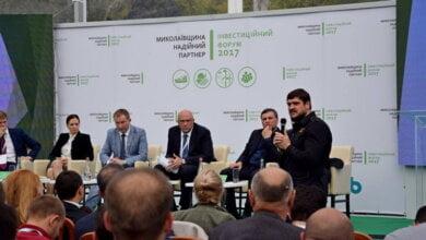В Инвестиционном форуме «Николаевщина - надежный партнер» участвовали и портовики из Корабельного района | Корабелов.ИНФО image 1