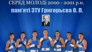 У ДЮСОК Корабельного району проходить Всеукраїнський чемпіонат з боксу | Корабелов.ИНФО image 6