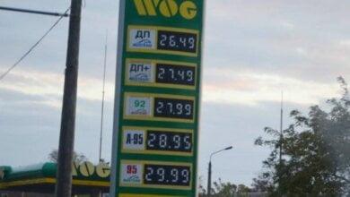 В ноябре 2017 г. цена бензина в Николаеве плотную приблизилась к 30 гривнам за литр | Корабелов.ИНФО image 1
