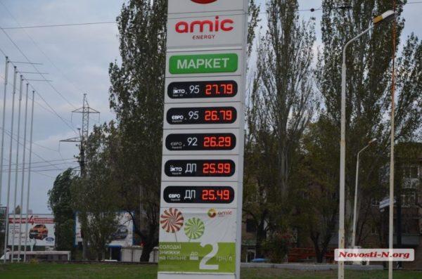 В ноябре 2017 г. цена бензина в Николаеве плотную приблизилась к 30 гривнам за литр