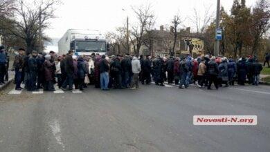 В Николаеве работники судостроительного завода перекрыли Варваровский мост | Корабелов.ИНФО image 1