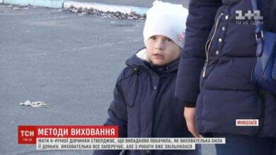 Воспитательница детсада в Корабельном районе побила малышку на глазах у мамы (видео) | Корабелов.ИНФО