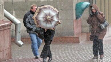 Начало зимы в Николаеве: ветер до 22 м/с и дожди | Корабелов.ИНФО
